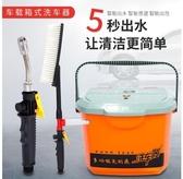 12v車載洗車機家用220v高壓水泵電動便攜