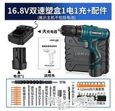 龍韻16.8V鋰電鑽25V雙速充電式手鑽手槍鑽家用電動多功能電批槍 ATF 夏季新品
