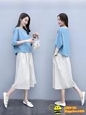 兩件式棉麻褲裝 棉麻連衣裙女夏季減齡時尚韓版兩件套裝中長款亞麻裙子潮【happybee】