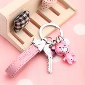 汽車鑰匙扣女款創意韓國小熊掛件高檔可愛鑰匙圈環個性簡約鑰匙鍊【全館免運聖誕八折】