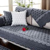 全棉布藝沙發墊四季純棉坐墊簡約現代防滑通用沙發套沙發罩全蓋灰 【PINKQ】