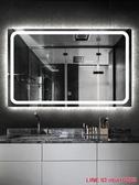 浴鏡成泰龍 簡約現代LED浴室鏡燈鏡衛生間鏡子防爆防霧智慧衛浴鏡 JD交換禮物