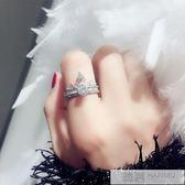 同款皇冠戒指兩件套女韓國簡約滿鑚排鑚王冠鑚戒指環鋯石 韓幕精品