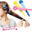 kiret 日本 空氣感 髮捲棒海綿髮捲...