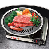 卡旺 超級燒烤盤K1BQ-007【愛買】