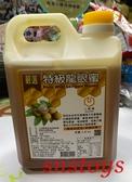 sns 古早味 龍眼蜜 小嗡農嚴選特級龍眼蜜 1200公克±60公克 產地泰國 非調和蜜
