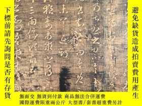 二手書博民逛書店(罕見)中國書法雜誌2019.05Y150541