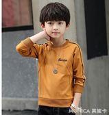 男童長袖T恤春秋季裝新款兒童中大童韓版上衣打底衫小孩潮衣 莫妮卡小屋