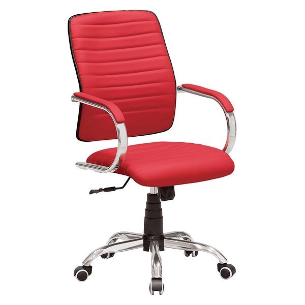【森可家居】尤特紅色辦公椅 8ZX866-4