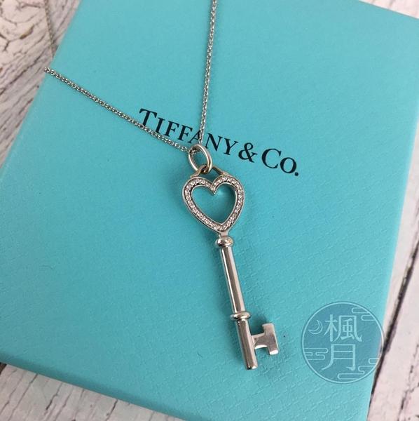 BRAND楓月 TIFFANY&CO. 蒂芬妮 PT950 6G 愛心鑰匙造型 小碎鑽 銀飾 項鍊 飾品 配件