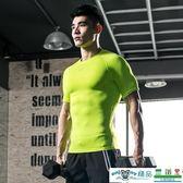 運動緊身衣男T恤pro健身訓練服速干籃球足球跑步塑身長袖