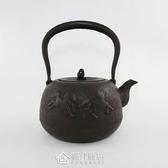 日本鑄鐵壺南部鐵器-【大師齊峰落款】丸南型 馬1.8L~鐵壺-茶壺