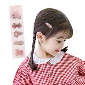 兒童髮夾 寶寶髮夾 兒童卡通蝴蝶結髮飾5件組-JoyBaby