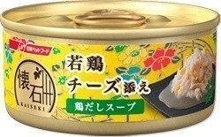 *KING WANG*【24罐組】日清小懷石海鮮湯罐 七種口味可選 60g/罐 貓罐頭