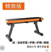 TVI多功能啞鈴凳仰臥起坐臥推凳大平板凳健身椅可折疊家用健身器