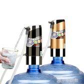 電動抽水器桶裝水壓水器飲水機桶泵水自動加水器吸水器「千千女鞋」
