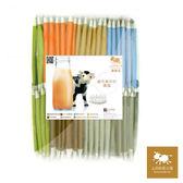 ♥量販包♥上田奶茶小屋♥ 綜合奶茶milk tea//40包