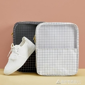 旅行鞋包鞋袋子裝鞋子的收納袋整理收納包防塵袋家用鞋袋鞋套鞋罩 酷斯特數位3c