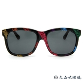 GUCCI 墨鏡 GG0326SA 003 (黑) 彩紅亮片 太陽眼鏡 久必大眼鏡