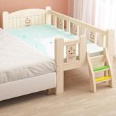實木兒童床男孩單人床女孩公主床邊床加寬小床帶護欄嬰兒拼接大床 【快速出貨】