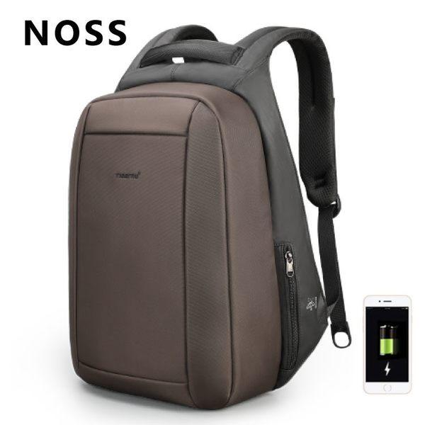 NOSS 商務防盜後背包 15.6吋筆電包 咖啡色 NT-008BR