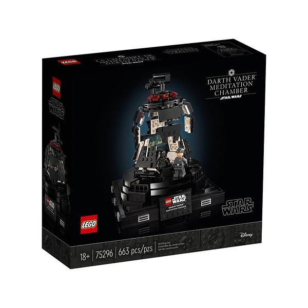 樂高積木 LEGO 2019《 LT75296 》STAR WARS 星際大戰系列 - Darth Vader Meditation Chamber