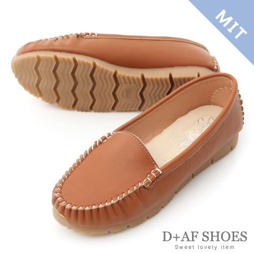 豆豆鞋 D+AF 舒適加倍.MIT素面莫卡辛健走鞋*棕
