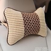冰絲汽車頭枕一對護頸枕四季通用車枕頭靠枕夏季頭枕對裝車用內飾 polygirl