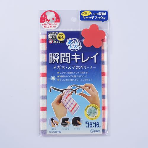 日本製銀抗菌超細纖維螢幕/手機/平板/相機鏡頭擦拭布(附魔鬼氈)-紫色