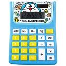 【震撼精品百貨】Doraemon_哆啦A夢~哆啦A夢 DORAEMON 計算機(8位數)#08622