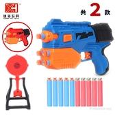 雄海玩具 安全軟彈玩具槍 突擊先鋒 XH9939/一盒入(促350) 軟彈射擊玩具槍 親子互動 -生