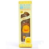 黃色小鴨 標準PES奶瓶 240ml【德芳保健藥妝】