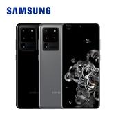 現貨 台灣出貨 雙卡雙待 Samsung Galaxy 三星 S20 Ultra 5G手機 s20 Ultra 原裝正品