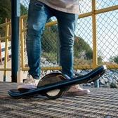 電動車獨輪平衡車成年代步車學生兒童蘭博基尼越野懸浮智能漂移車