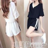 運動裝 時尚運動休閒套裝女韓版寬鬆顯瘦V領短袖闊腿短褲兩件套   瑪麗蘇