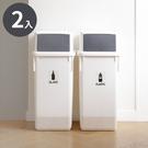 韓國 垃圾桶 收納箱 回收桶 收納盒【G0022-A】Ordinary 簡約前開式回收桶60L2入(兩色) 韓國製 完美主義
