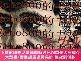 二手書博民逛書店罕見Esquireエスクワイア日本版1995年5月號ヌーヴェル·ヴァーグ、再發見。Y46