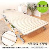 日本實木折疊床單人床辦公室午休午睡床硬板床加床兒童月嫂陪護床igo『潮流世家』