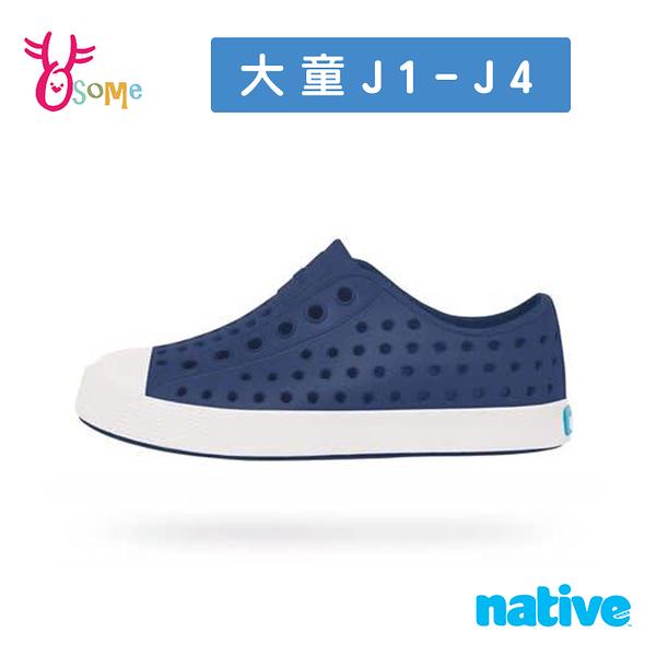 native水鞋 男童鞋 JEFFERSON 大童 奶油頭 洞洞鞋 休閒鞋 懶人鞋 透氣防水 K9472#藍色◆奧森