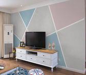 北歐電視背景墻壁紙簡約現代臥室客廳墻紙8d幾何裝飾壁畫影視墻布 潮流衣舍