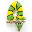 """18吋動物數字氣球-長頸鹿-""""4""""/個(未充氣)~~鋁箔氣球/求婚道具/尾牙佈置/"""