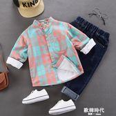 男童格子襯衫兒童加絨上衣小童韓版童裝寶寶長袖襯衣 歐韓時代
