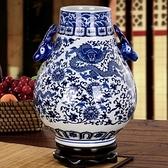 陶瓷花瓶-工藝特色豪氣凌雲居家瓷器擺飾2色73c22[時尚巴黎]