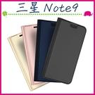 三星 Galaxy Note9 6.4吋...
