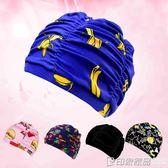 佑游泳帽女士成人加大不勒頭長發護耳舒適時尚新款男女通用溫泉帽  印象家品旗艦店