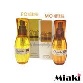 Elujuda 哥德式 生命果油系列 #FO(細軟髮)/#MO(粗硬髮) 120ml *Miaki*