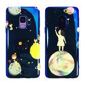三星 Note 8 S8 S9 PLUS 手機殼 可愛 星球 羽毛 飛鳥 藍光 軟殼 全包 防摔 卡通殼