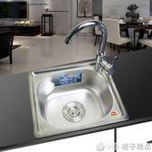 廚房304不銹鋼水槽單槽 一體成型加厚洗菜盆 拉絲洗碗池套餐qm    橙子精品