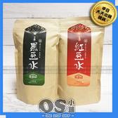 (特價 效期2021.8.21) 易珈 纖Q好手藝 紅豆水 薏仁水 黑豆水 隨身包2g *30入