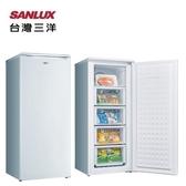 *預購*【SANLUX 台灣三洋】125L 直立式冷凍櫃 風扇式自動除霜《SCR-125F》全新原廠保固